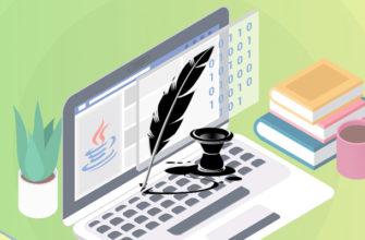 Статьи о писательском мастерстве