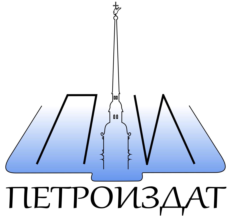 Издательства СПб