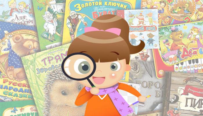 лучшие детские издательства книг