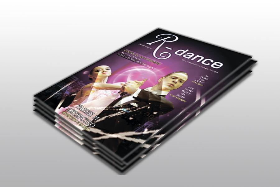 Спортивные бальные танцы. Обложка журнала